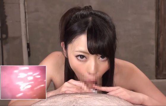 桜井あゆの口内丸見えバキュームレロレロフェラチオに3分持たずして口内射精しちゃう